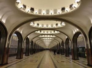 Simple et élégant (station Mayakovskaïa)