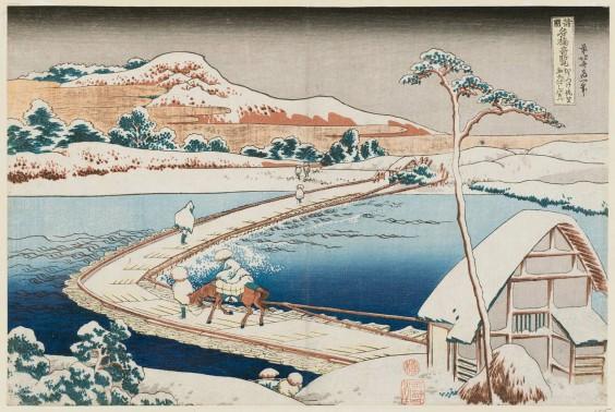 Une vue ancienne du pont flottant à Sano dans la province de Kozuke Série Remarquables vues de ponts de différentes provinces @ Hokusai