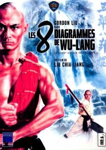 3 films d 39 art martiaux cultes voir absolument for 36e chambre de shaolin