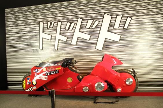 La moto d'Akira